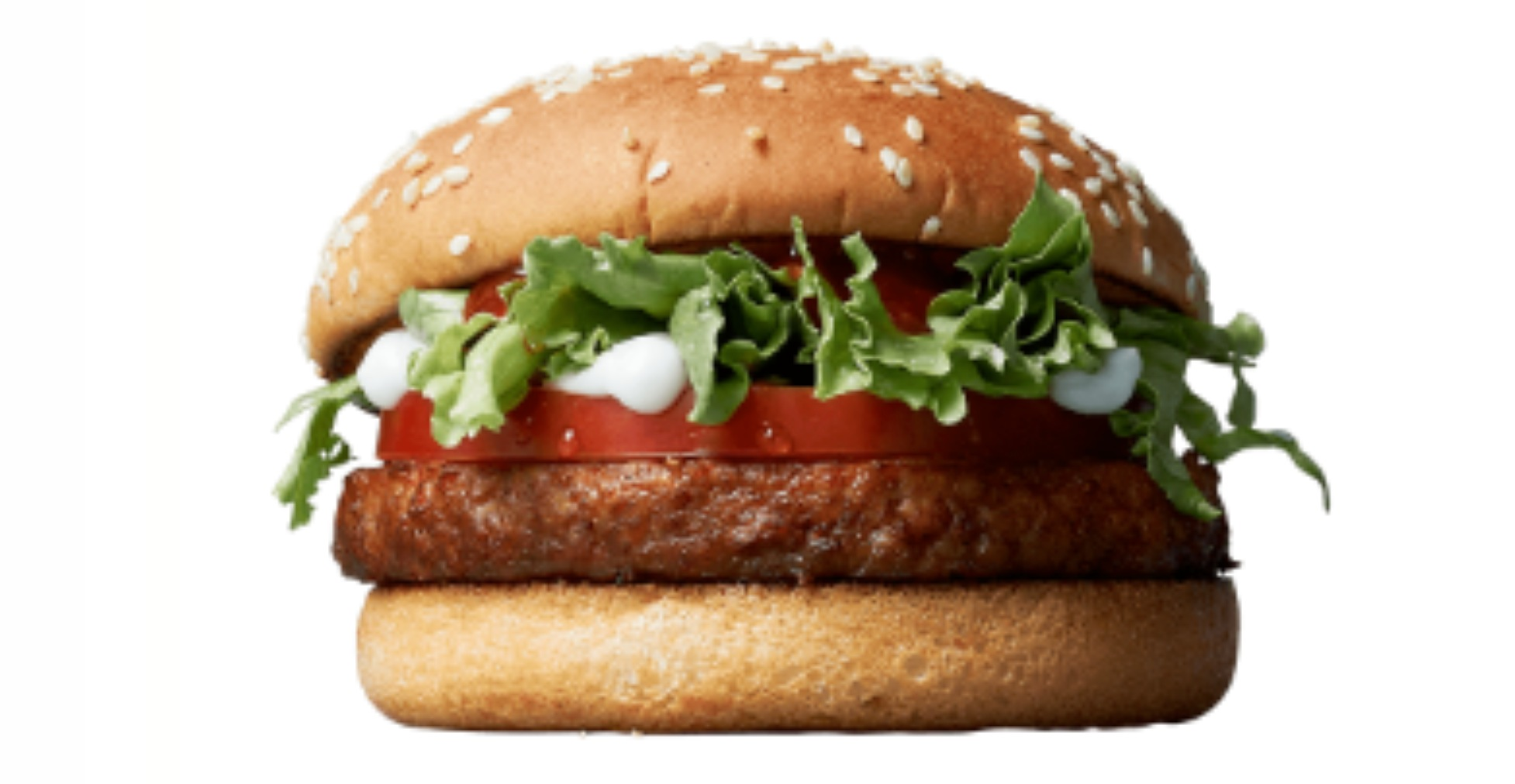 McDonald's new vegan burger the El Veggo