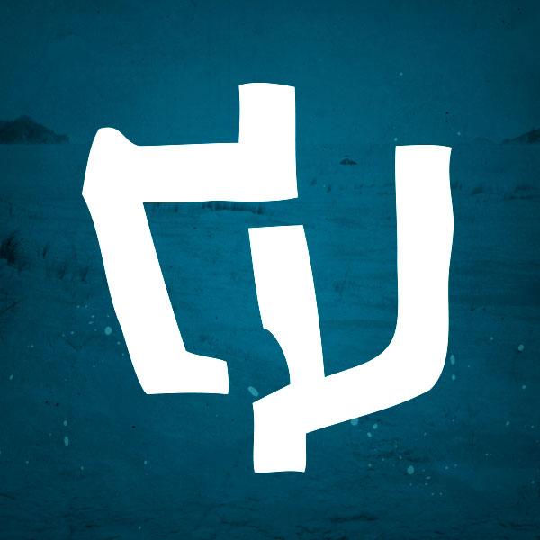 Schrift- und Cover-Design für eine jiddische Band