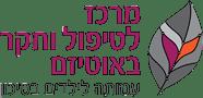 לוגו העמותה לילדים בסיכון