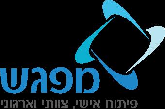 לוגו מפגש - פיתוח ארגוני