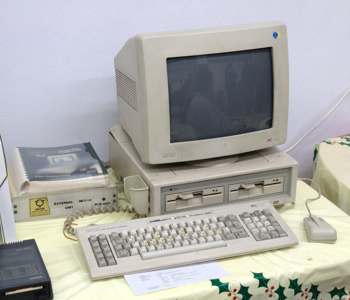 Jabra Old Computer System