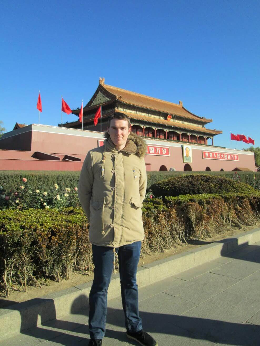 Neil Beijing