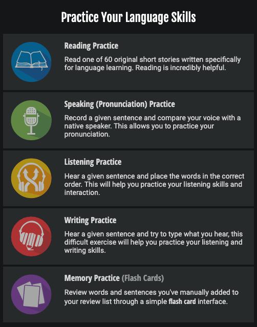 """Extra language practice"" menu"