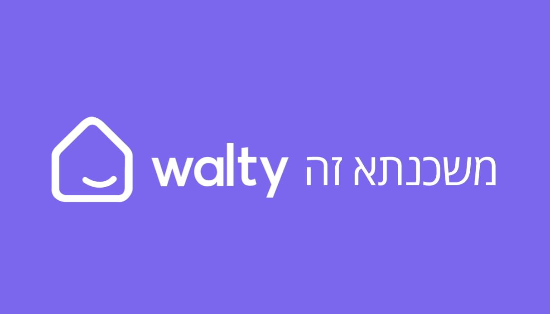 Walty.co.il