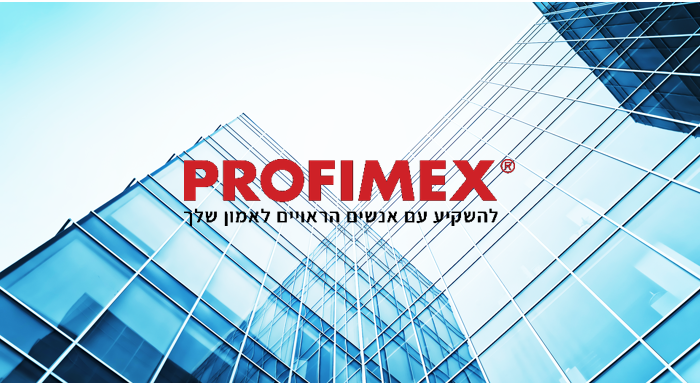 Profimex