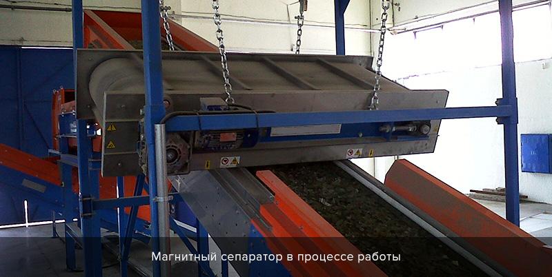 Подвесной магнит для конвейеров схема тянущего конвейера