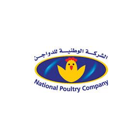 National Poultry Company