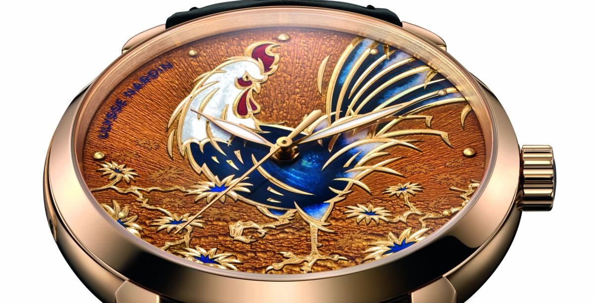 """Ulysse Nardin Introduces the """"Year of the Rooster"""" Timepiece to the Classico Collection"""