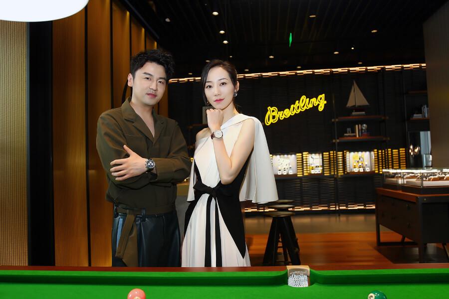 Lei Jiayin Breitling Watch