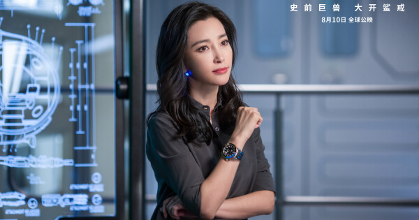 Carl F. Bucherer's Ambassador Li Bingbing And Her Watch Star In The Meg