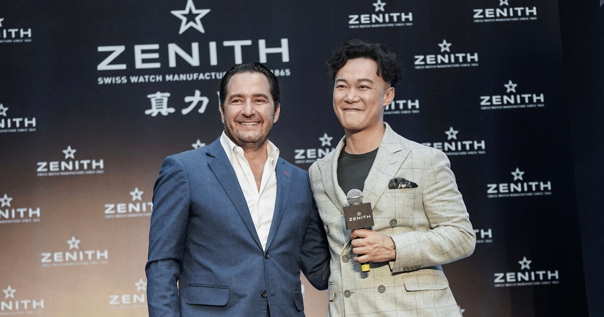 The First Appearance Of Eason Chan As The New Zenith Ambassador