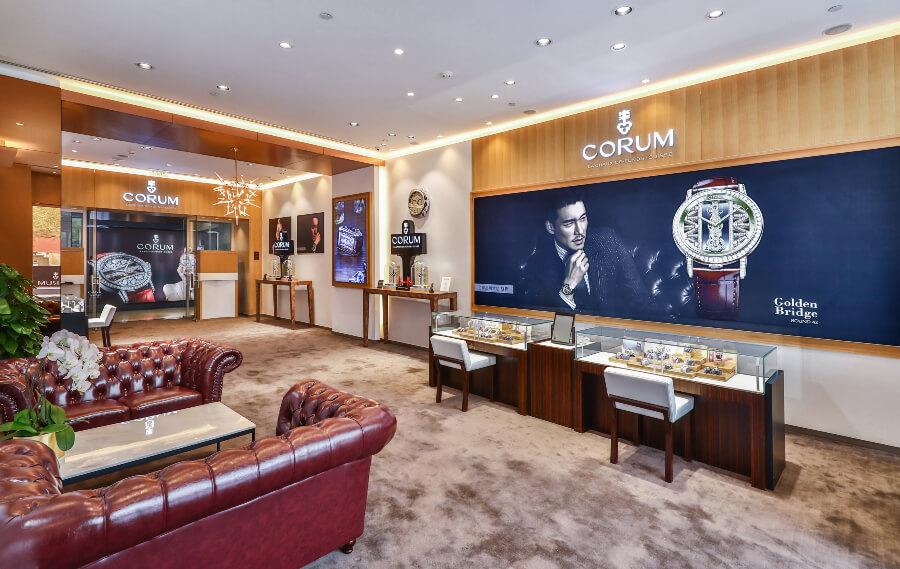 Corum Boutique In Beijing
