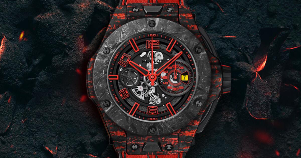 Hublot Big Bang Ferrari Scuderia Corsa Timepiece Limited Edition