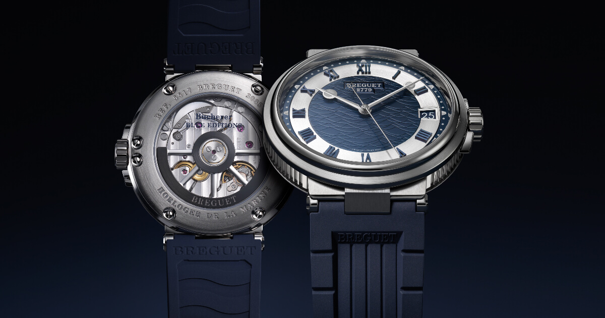 Breguet Marine 5517 Bucherer Blue Editions (Pictures and Price)