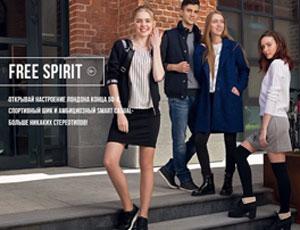 Съемка рекламы для Gloria Jeans