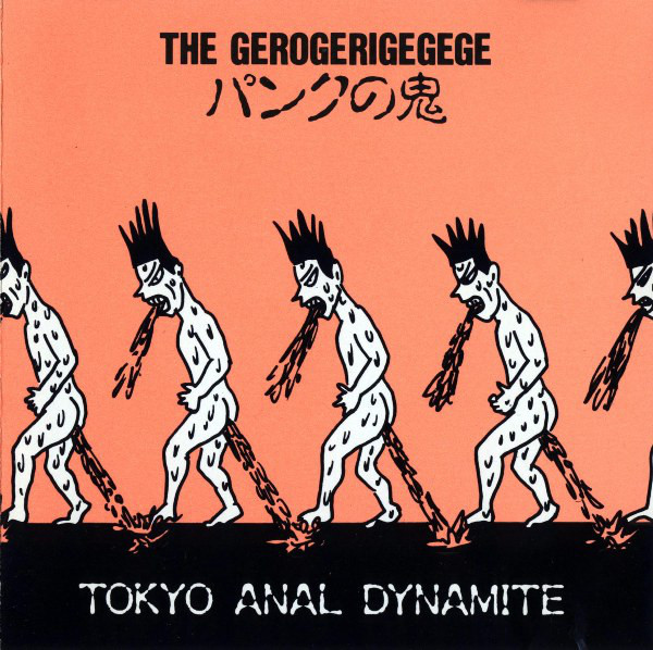 528 Tokyo Anal Dynamite by The Gerogerigegege