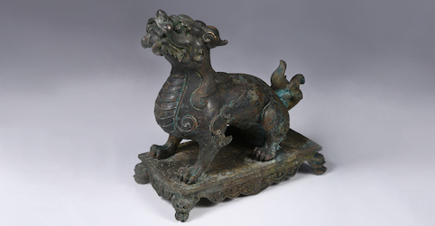 Auction of Asian Works of Art