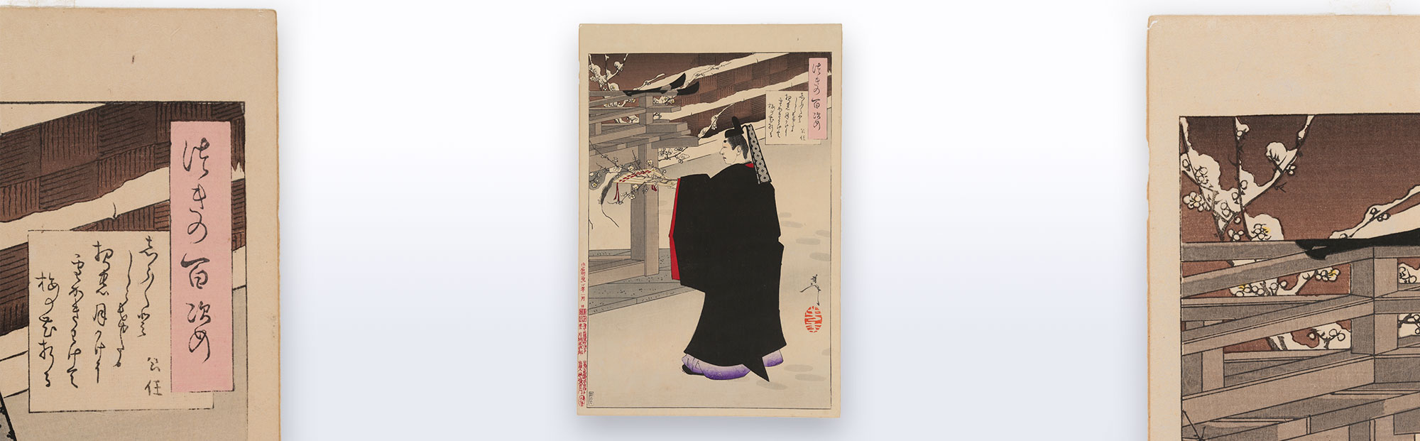 Japanese Prints and other Asian Art from an American Collector