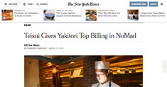 The New York Times - Teisui