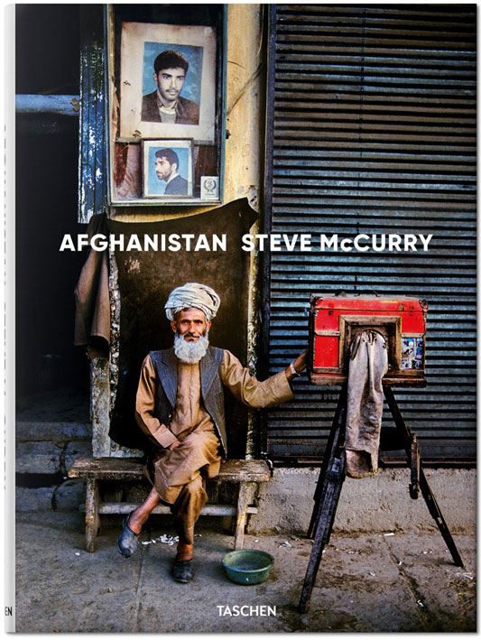 Afghanistan. Steve McCurry