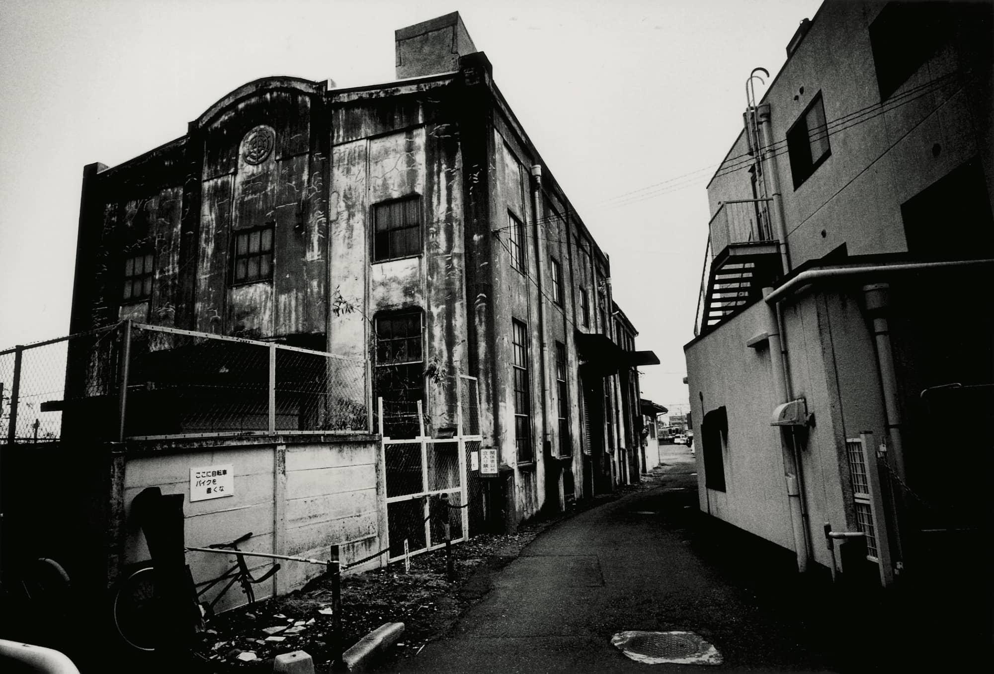 Daido Moriyama straatfoto