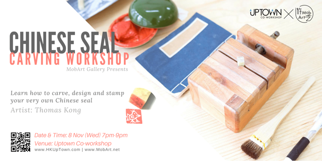 Chinese Seal Carving Workshop