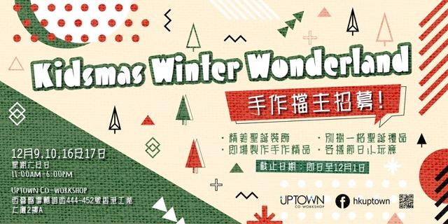 Kidsmas Winter Wonderland