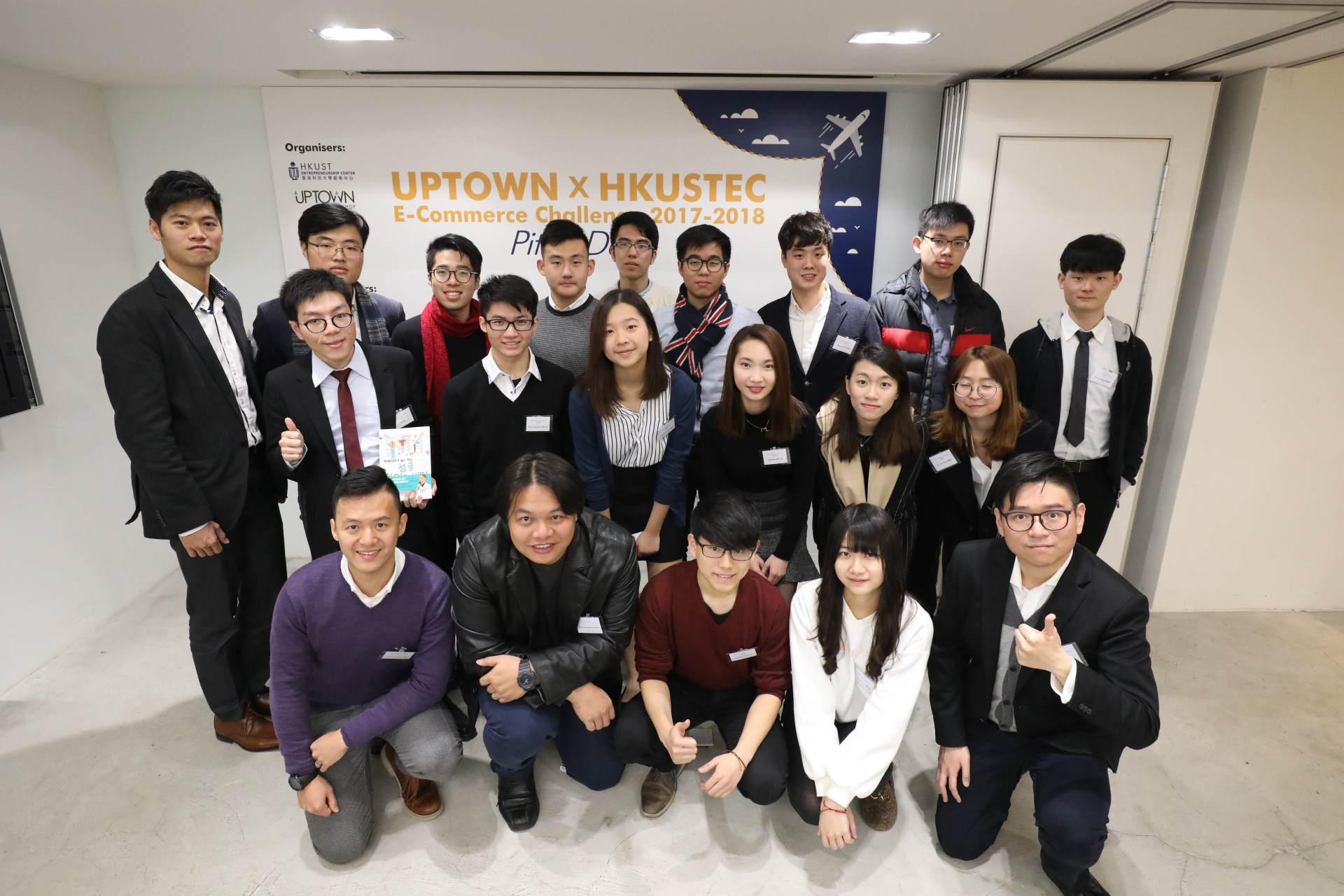 Announcement of Winners - Pitch Day of Uptown x HKUSTEC E-commerce Challenge