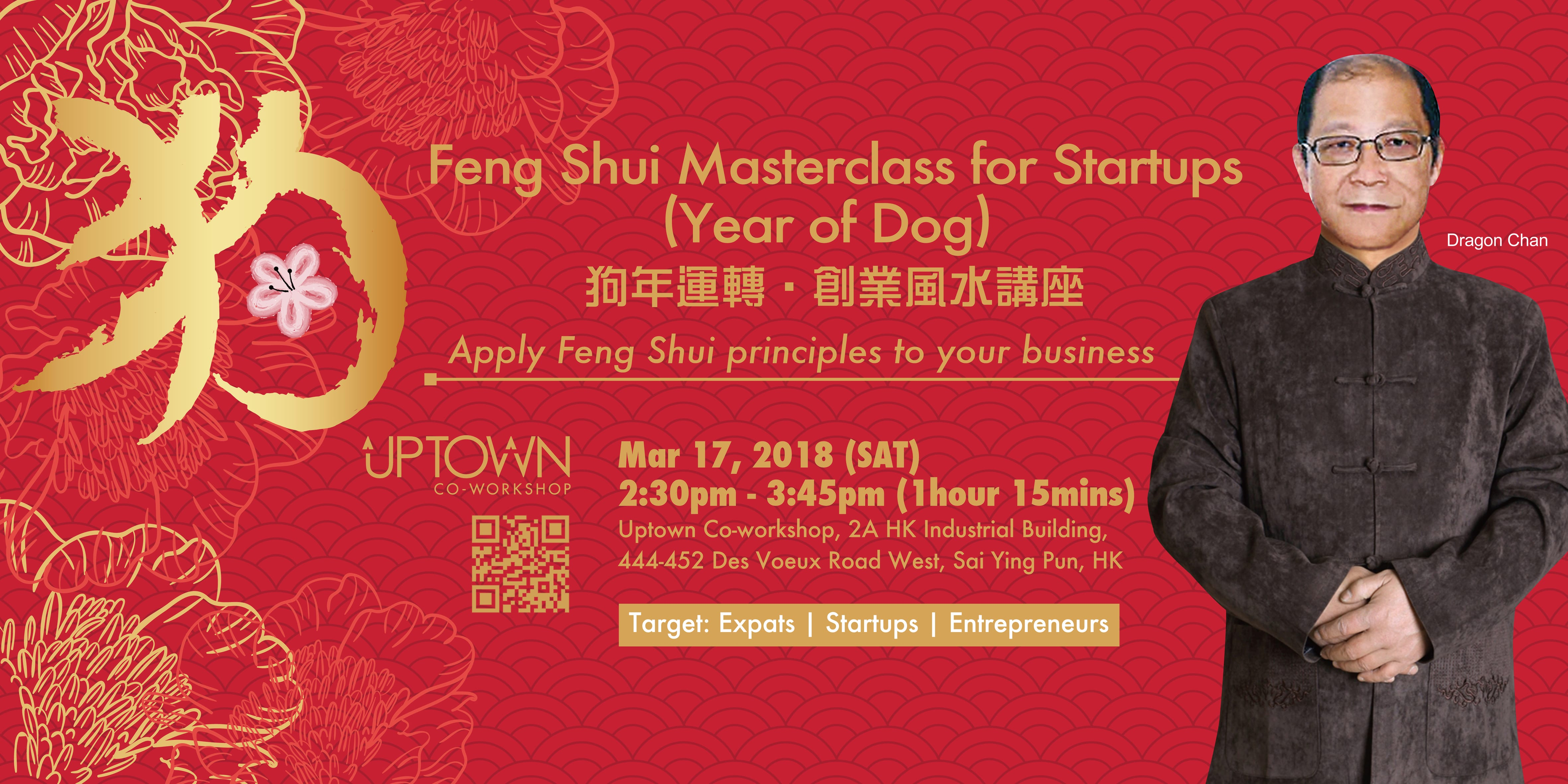Feng Shui Masterclass for Startups(Year of Dog) 狗年運轉 創業風水講座