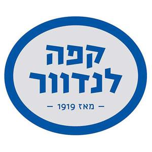 Landver_logo