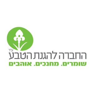 logo_hevra_shomrin