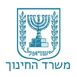 misrad-hachinuch-logo