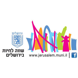 jerusalem_municipality_Logo
