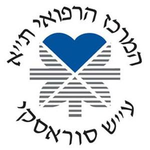 ichilov-logo