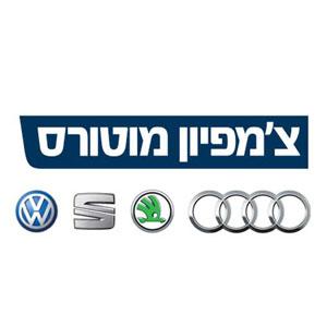 לוגו-צמפיון-מוטורס