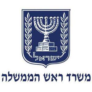 לוגו-משרד-ראש-הממשלה