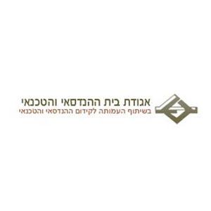 לוגו-בית-ההנדסאי