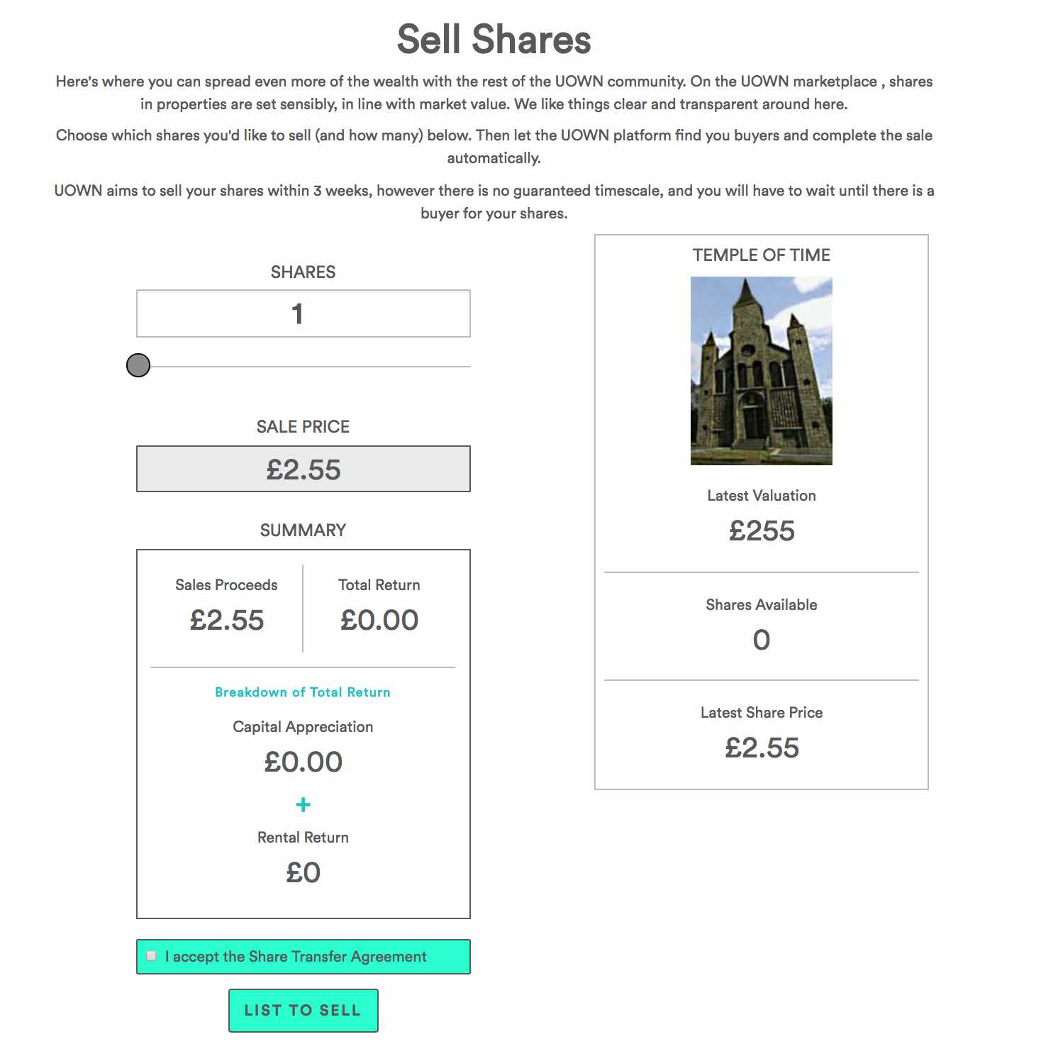 Example of the Sell Shares page