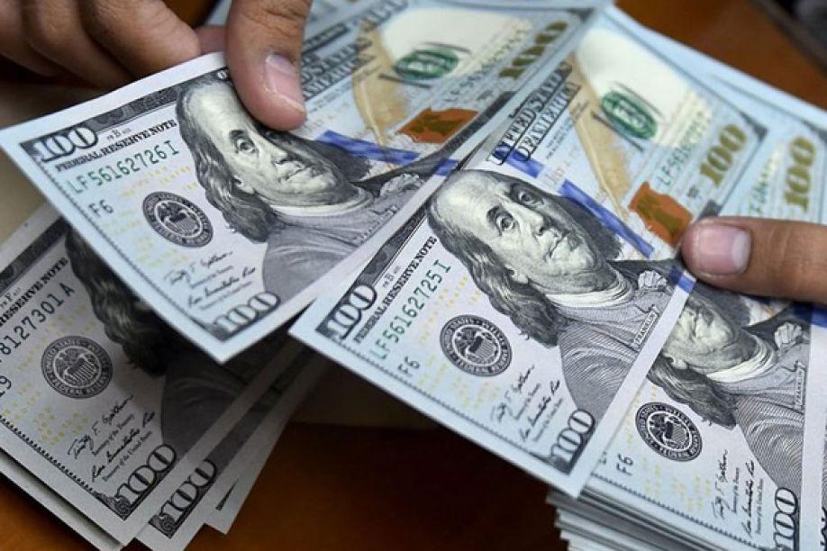 Governo desconhece quantia de dinheiro existente no exterior do país nem quanto poderá recuperar