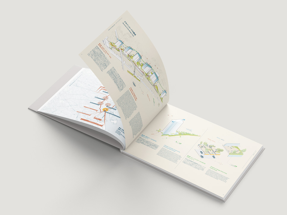 An open book with architectural diagrams laid out in a spread.