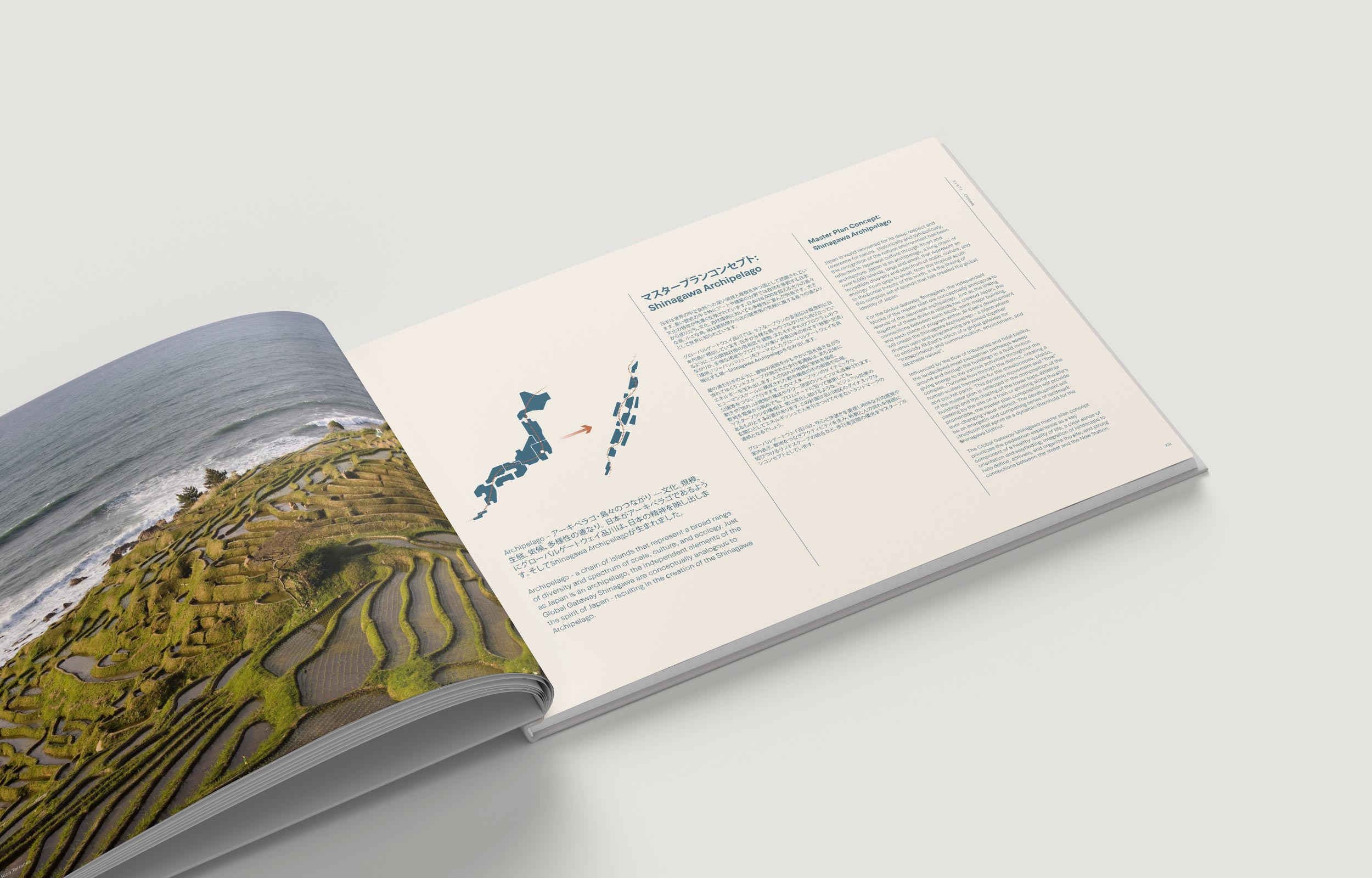 Open book with an image of the Senmaida Rice Terraces on the left page, and a conceptual plan digram with text on the right.