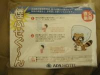 Emergency Head Bag at a hotel