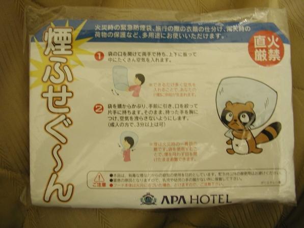 Emergency Head Bag
