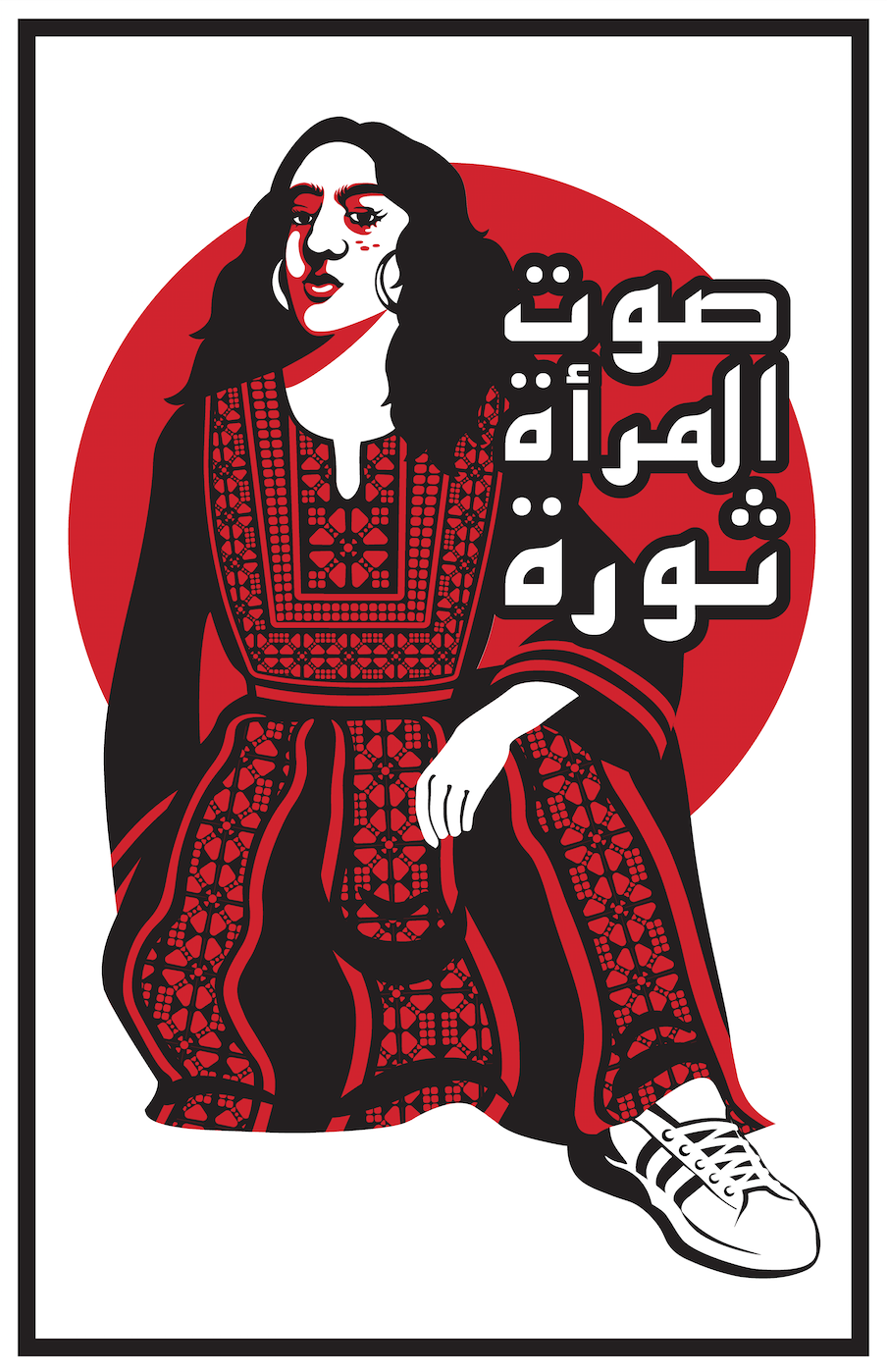 "Resist Orientalism Poster Series: ""A Woman's Voice is a Revolution"""