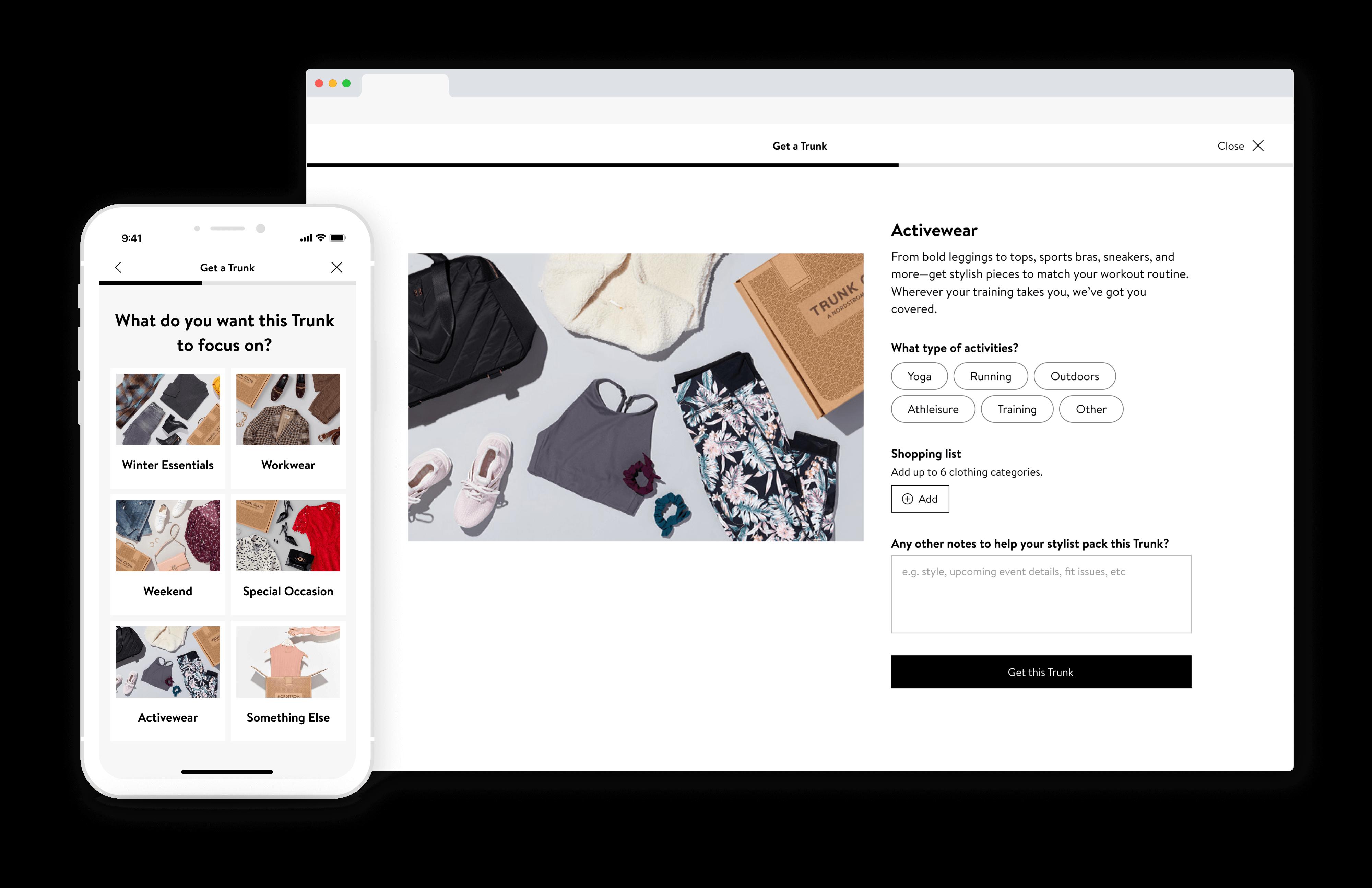 final designs - trunk request