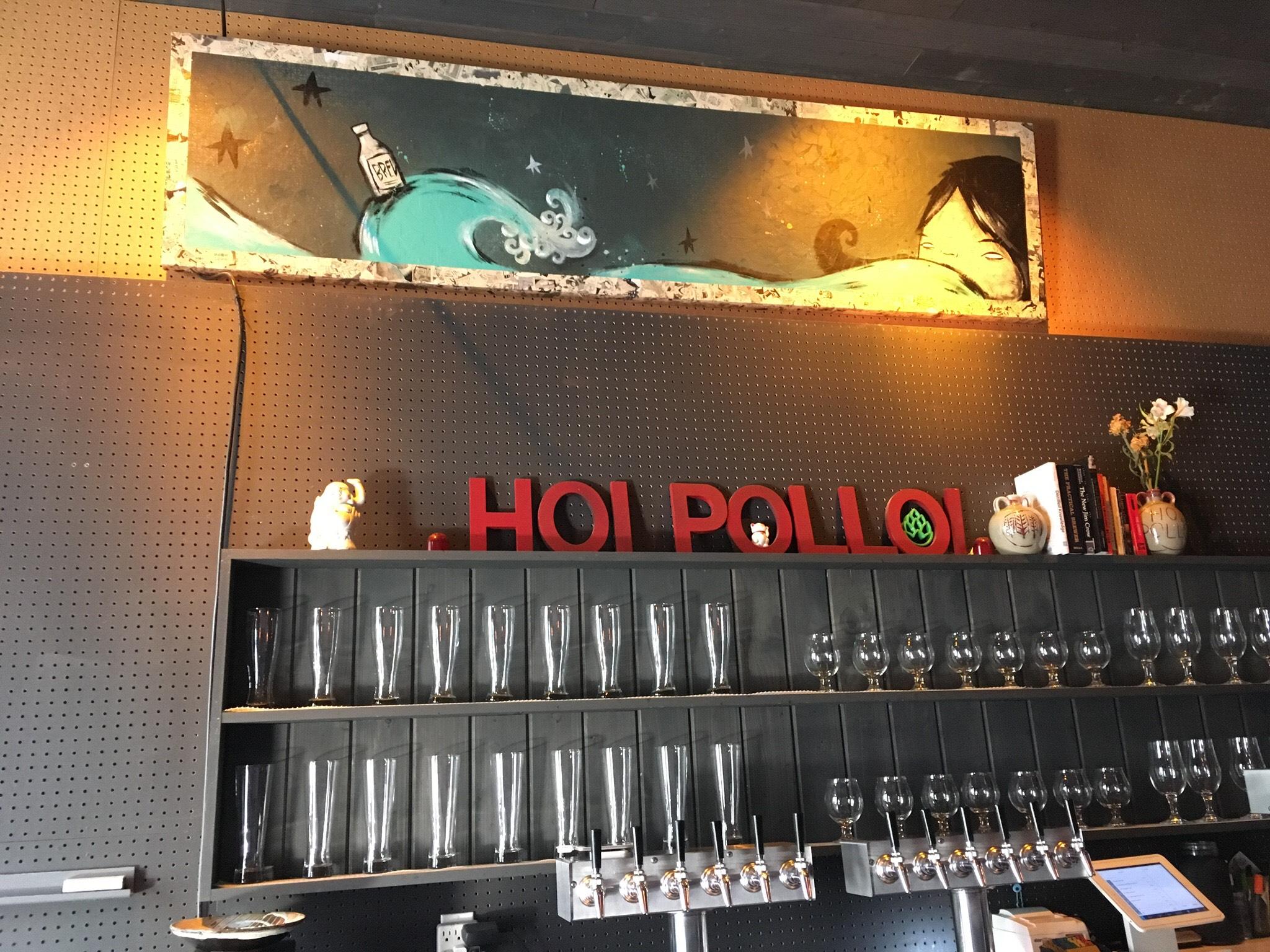 Hoi Polloi Brewpub Tap System