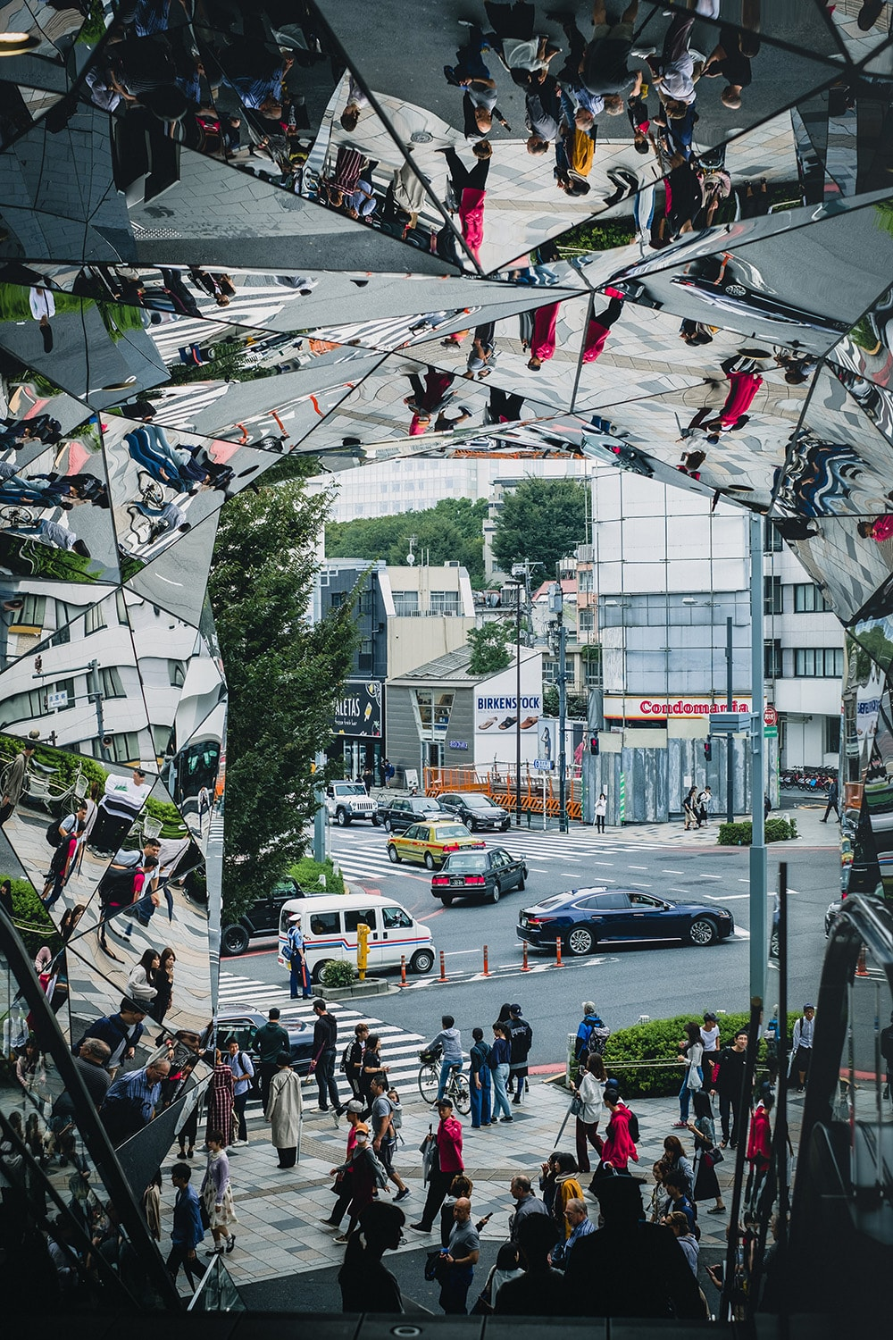 mirrored building in Tokyo