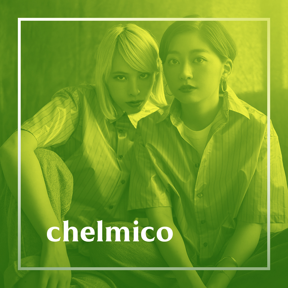 Chelmico playlist cover