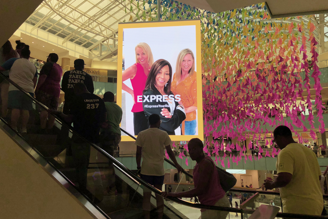 EXPRESS ES Mall Yellow Moms