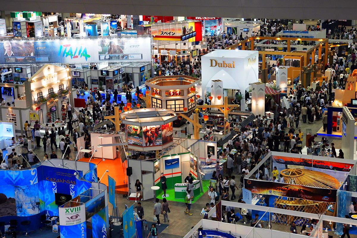 2008 Trade Show